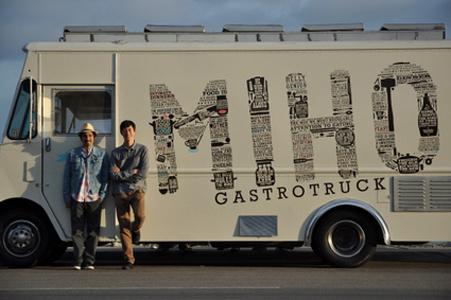 Miho Gastrotruck
